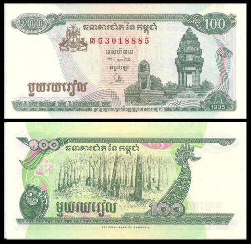 CAMBODIA 100 RIELS 1995 P 41 UNC