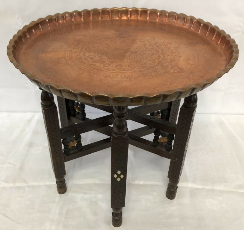 Middle Eastern Antique Hammered Copper Tray Table w/ Carved Wood Folding Stand