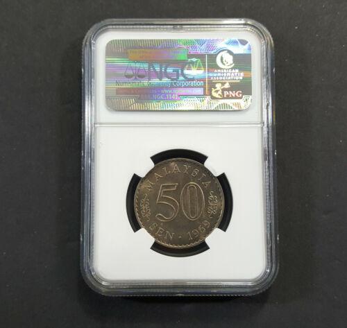 100% Genuine Malaysia 50 sen coin 1969 Security Edge NGC MS 64!  RARE!!