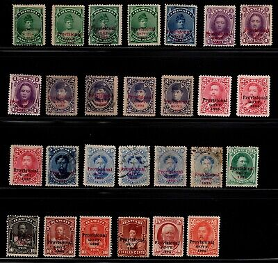 Hawaii Provisional Govt. 1893 Overprints - Stamp Collection - Catalogs: $325++