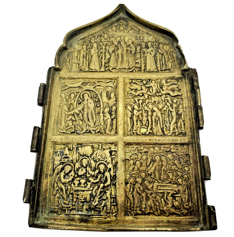 HUGE Late Or Post Medieval Russian Orthodox Brass Icon Relic Circa 1500-1700's C
