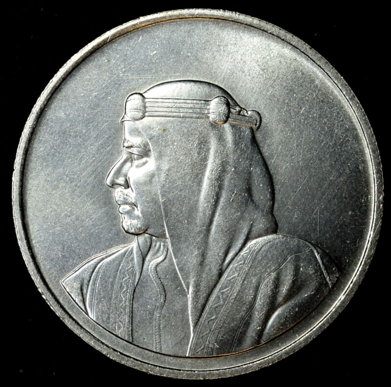 Bahrain 500 Fils 1968 CH BU silver KM#8 50K Minted Scarce Issue lustrous