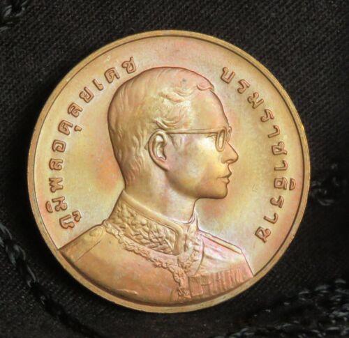 1997 King Bhumibol Adulyadej Rama 9 IX Guardian Deity Thailand Medal Amulet