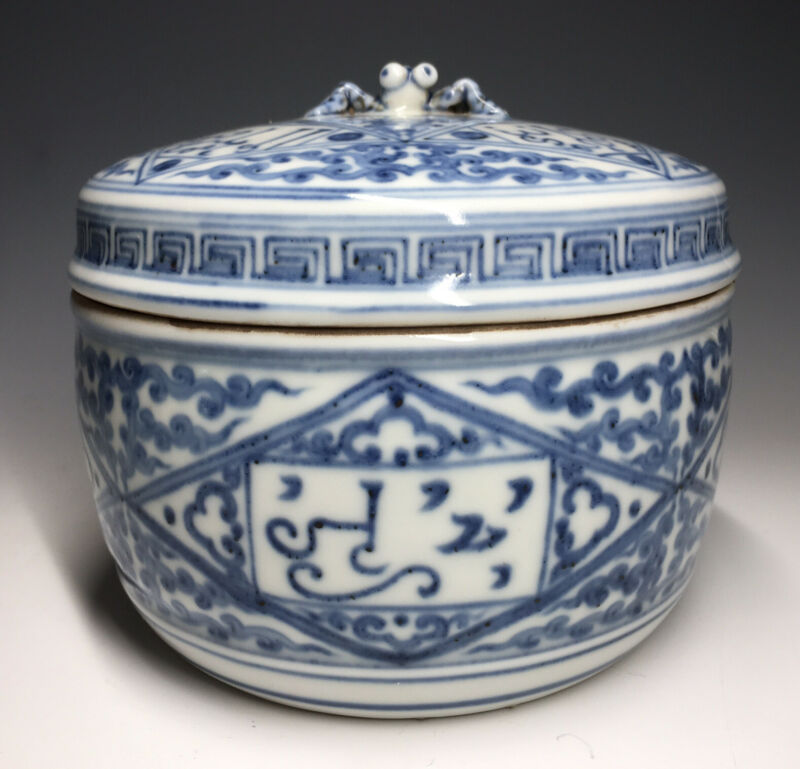 Antique Zhengde Ming Blue & White Chinese Porcelain Spider Box w/ Sanskrit
