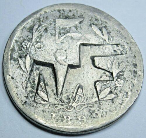 Nicaragua 1899 5 Centavos Countermark MF C/M Rare Antique Counterstamped Coin