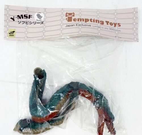 "Brand New Original Y-MSF & GEN 1968 Godzilla MANDA 6"" Figure From Japan Sealed"