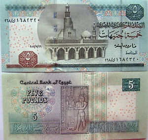 BILLETE-034-EGIPTO-034-5-PIASTRAS-ANO-2012-UNC-PLANCHA