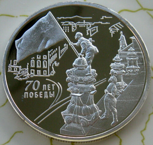 COIN RUSSIA 3RUBLES 2015 FORGERY PROOF 3489