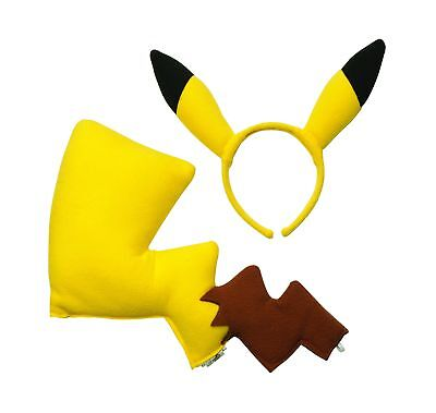 Rubies Pokémon Pikachu Ears and Tail Dress Up Kit (Discontinued by manufactur...