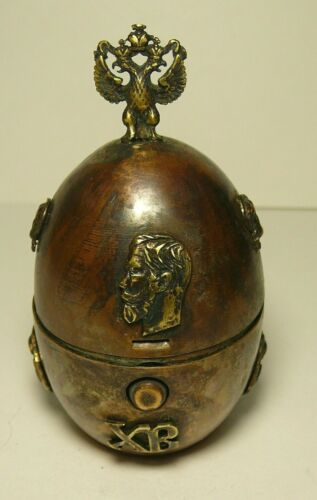 Egg Box Imperial Russia Double Headed Eagle Brass Copper