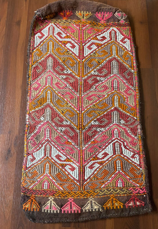 """VTG Hand Woven Hand Loomed Hand Embroidered Satchel Hippie 19""""WX36""""L TEXTILE ART"""