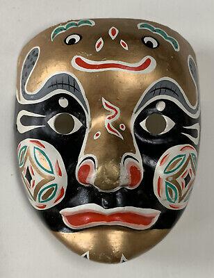 Vintage Papier Maché Face Mask - Oriental Japanese Theatrical Design