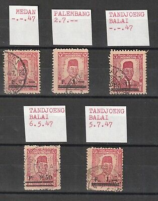 Indonesia Interim Sumatra Zbl. # 44 (5X) v.f. used with P.O. offices