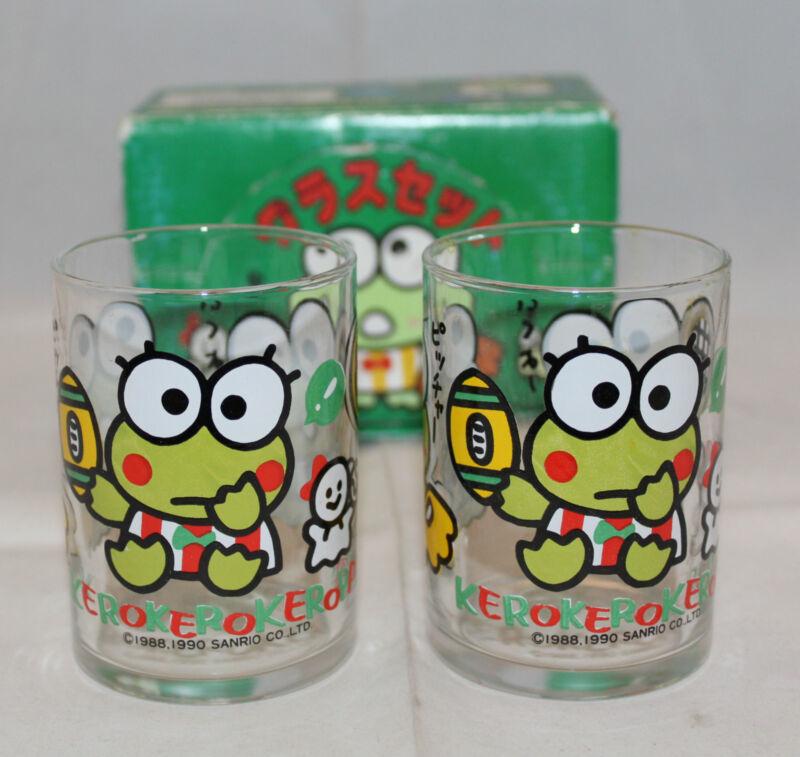 Vintage Sanrio Set of 2 Kero Kero Keroppi Small Drinking Glass Sports 1990 Japan