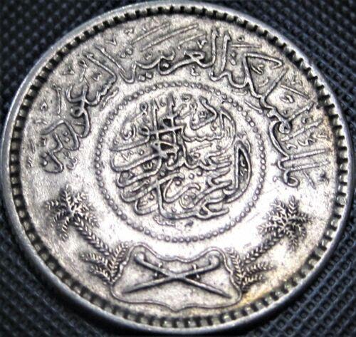 **UNC** Saudi Arabia AH 1354 (1935) 1/4 Riyal KM#16 - Silver Coin L1
