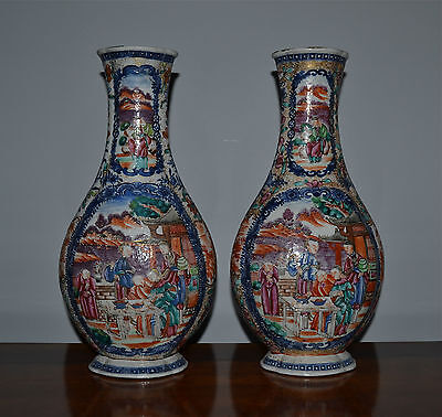 Antique 18th C Chinese Export Porcelain Famille Rose Mandarin Palette Vases