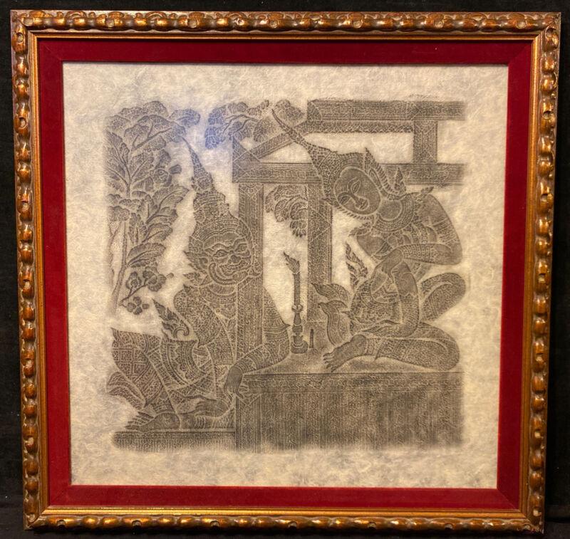 Vintage Thai Cambodian? Temple Rubbing Art on Rice Paper Kohn Mask Framed
