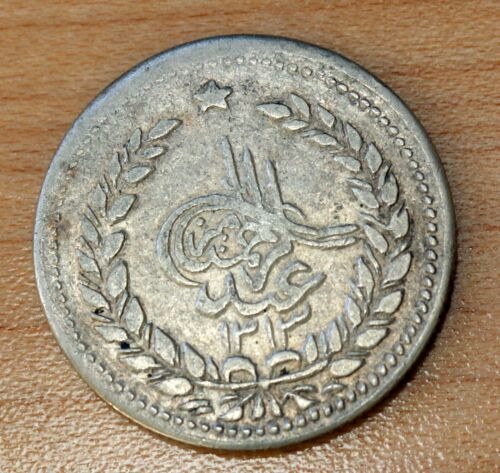 1313 Afghanistan 1 Rupee Silver Double Struck