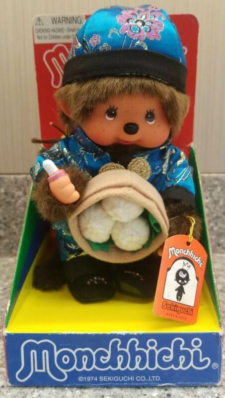 Vintage Monchichi Ex2706 20 CM Dim Sam Meat Bun 1974 Sekiguchi