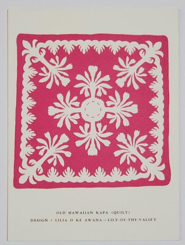 Hawaiian Kapa Kards Stationery Card Quilt Designs Lilia O Ke Awana VTG Ephemera