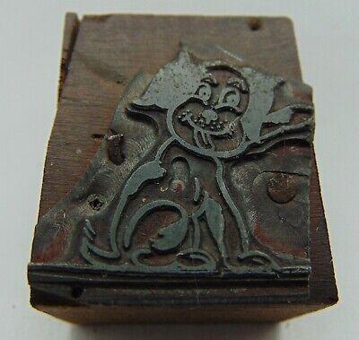 Vintage Printing Letterpress Printers Block Cartoon Looking Dog