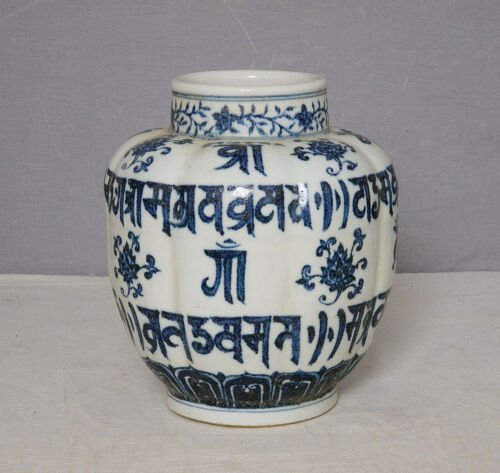 Chinese  Blue and White  Porcelain  Jar  With  Mark     M2377