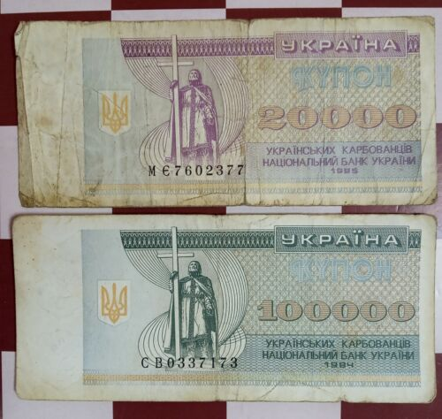 Ukraine 20000 & 100000 kupon karbovancy 1994-1995 #169-171