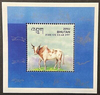 BHUTAN YEAR OF THE OX STAMPS SS 1997 MNH CHINESE LUNAR NEW YEAR CALENDAR ANIMALS