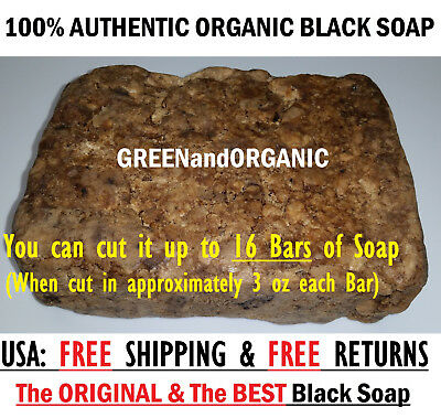 3 lb RATED BEST #1 African BLACK SOAP Natural Herbal RAW ORGANIC UNSCENTED