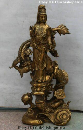"26"" Chinese Bronze Stand Dragon Beast Kwan-Yin Guan Yin Goddess Buddha statues"
