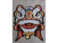 """LARGE 10"""" RED CHINESE NEW YEAR LION DANCE FU DOG EMBROIDERED SEW-ON PATCH"""