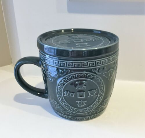 NEW Vintage CHINESE CELADON Lidded Cup Mug w/ Raised Relief Chinese Symbols NWOB