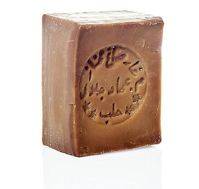 Beste Aleppo Seife 45% Oliven 55% Lorbeer handgemacht vegan Alepposeife - 200 g. online kaufen