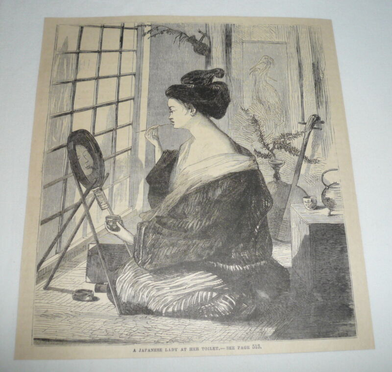 1879 magazine engraving ~ JAPANESE LADY AT HER TOILET