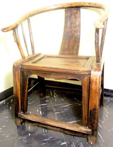Antique Chinese Horseshoe Arm Chair (2605), (Circa 1800-1849)