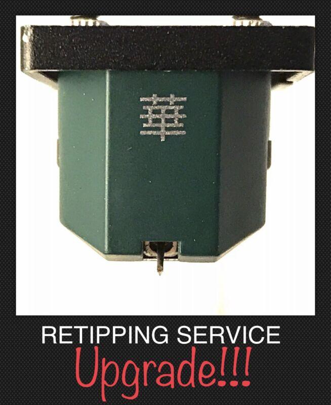 Hana EH EL Cartridge Upgrade Nude Elliptical Retipping SERVICE