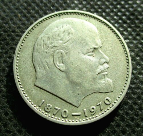OLD 1 RUBLE 1970 COIN SOVIET UNION 100 ANNIVERSARY OF LENIN
