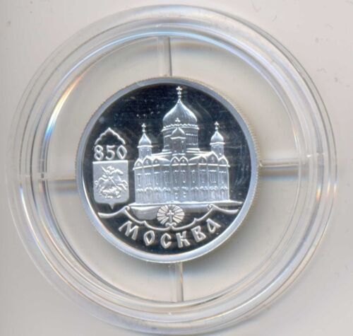 1997 Russia Silver Proof 1 Rouble 850 years Moscow-Christ the Savior Church