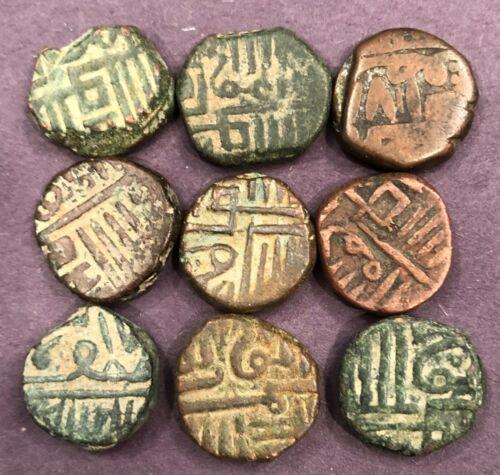 India - Princely States - Nawanagar, Nine Copper Dokdo coins KM# 2 or KM# 7, VF