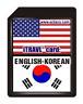 ECTACO iTRAVL NTL-2K English <-> Korean 2GB SD Card