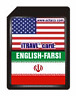 ECTACO 2GB SD Card English - Farsi iTRAVL NTL-2Fa