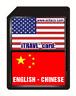 ECTACO iTRAVL NTL-2Ch English <-> Chinese 2GB SD Card