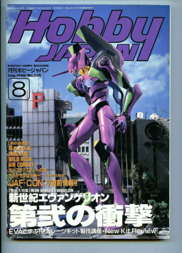 Hobby Japan Magazine Issue #326 Aug 1996 NM Amricons H7