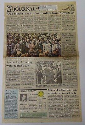 1988 Kansas Jayhawks Basketball - Vintage 1988 KANSAS JAYHAWKS NCAA Basketball Champs DANNY MANNING RONALD REAGAN