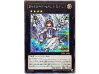 The Exalted Lightsworn Minerva BLLR-EN044 SCR American Version ! Yu-Gi-Oh