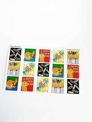 Chinese New Year Stickers (Chinese New Year Stickers 1999 Highlights for Children Vintage 90s)