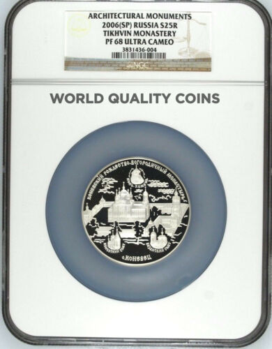 Russia 2006 Silver 5oz Coin 25 Roubles Rubles Tikhvin Monastery Ngc Pf68 Rare