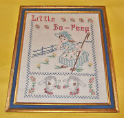 Vintage Needlepoint Framed