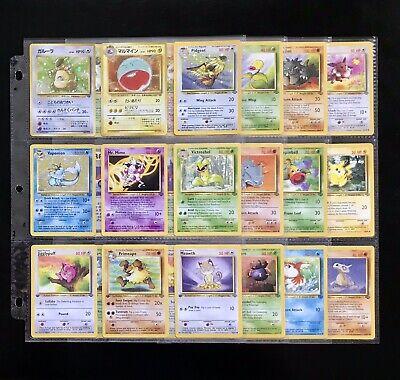 Pokemon UN & 1st Edition JUNGLE Set Cards Lot - Holo Vaporeon PIDGEOT Pikachu ++