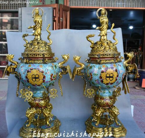 Cloisonne Enamel Gilt Water Kwan-yin Dragon Phoenix Incense Burner Censer Pair